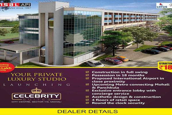 www ansalapi com/images/property/celebrity-suites-